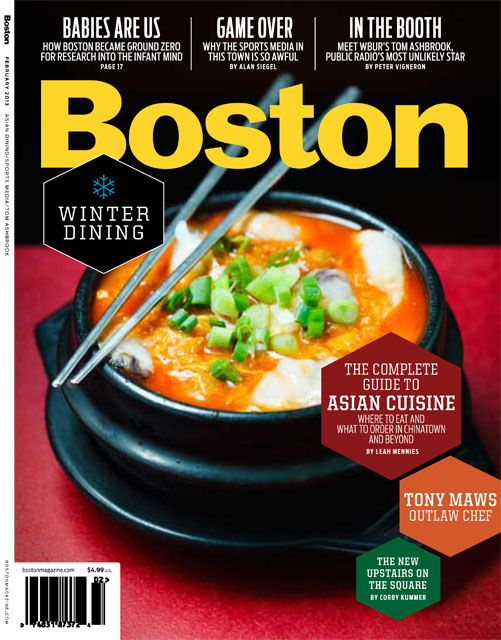 Boston Magazine_feb_cover